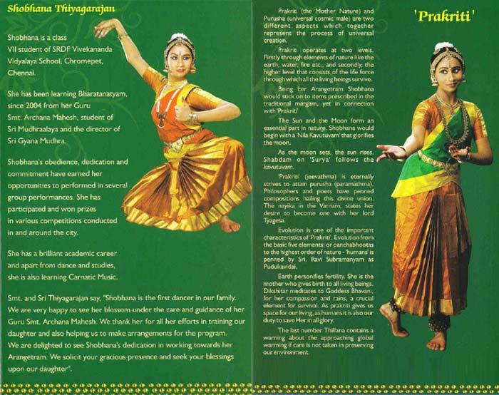Prakriti Bharatanatyam Arangetram Of Shobhana Thiyagarajan