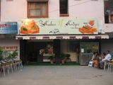Cake Shops In Hyderabad Kondapur