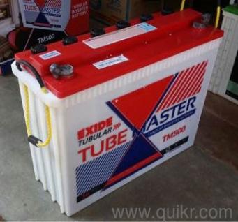 Exide two wheeler battery cost